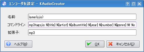 kaudiocreator1.png